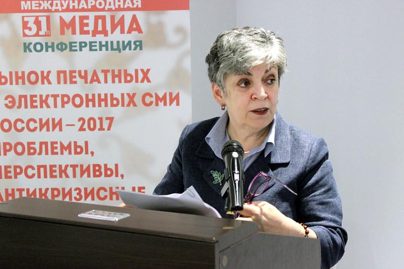 Аракся Саркисян, эксперт медиарынка Польши