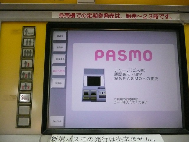 P1150474