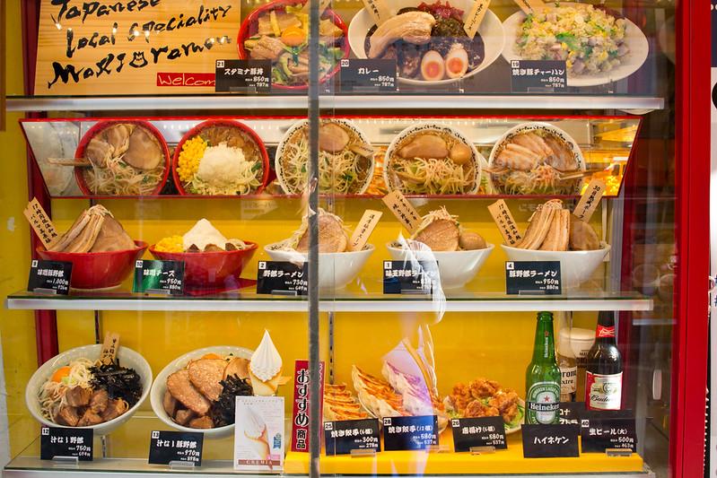 Plastic food display, Tokyo, Japan | packmeto.com