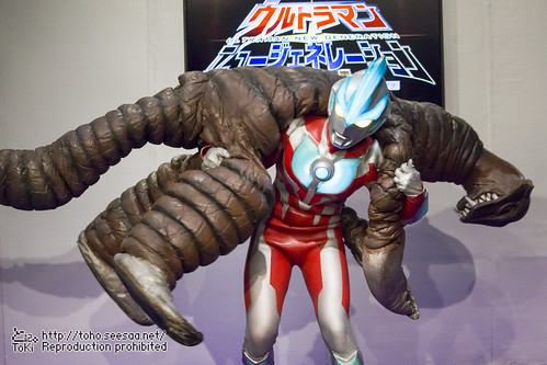 ULTRAMAN_NewGenerationWorld-343