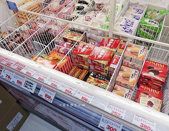 70 上野酒、業務超市 業務商店 スーパー  東京自由行 東京購物 日本自由行