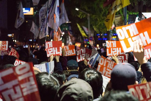 Protest in Seoul 2016-10-29