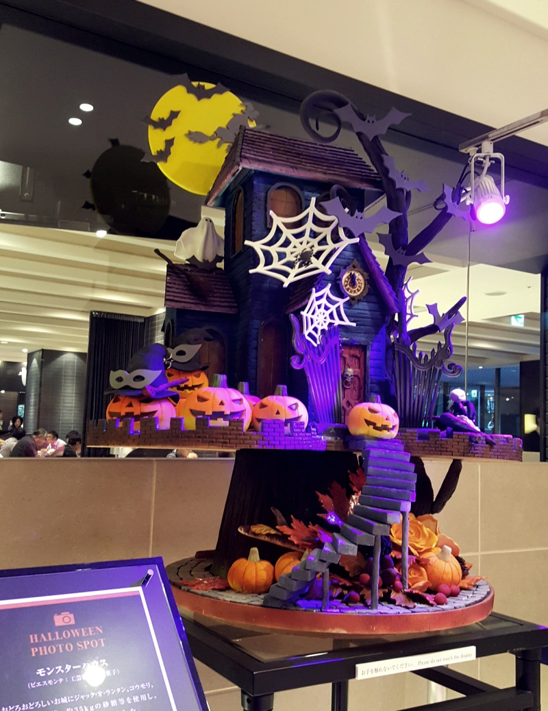 Rihga Royal Hotel Halloween