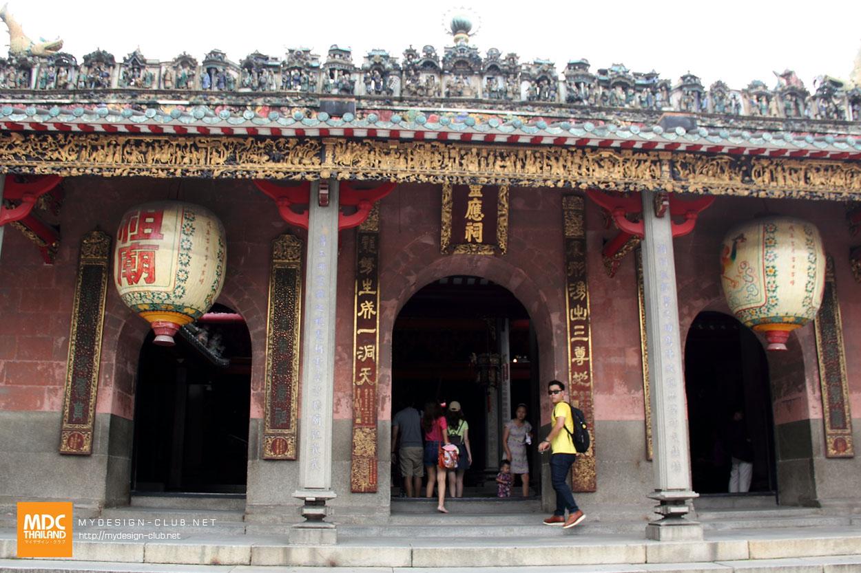 MDC-China-2014-208