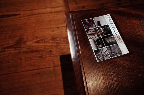 写真展「私たちのまなざしとその記憶 7」終了!