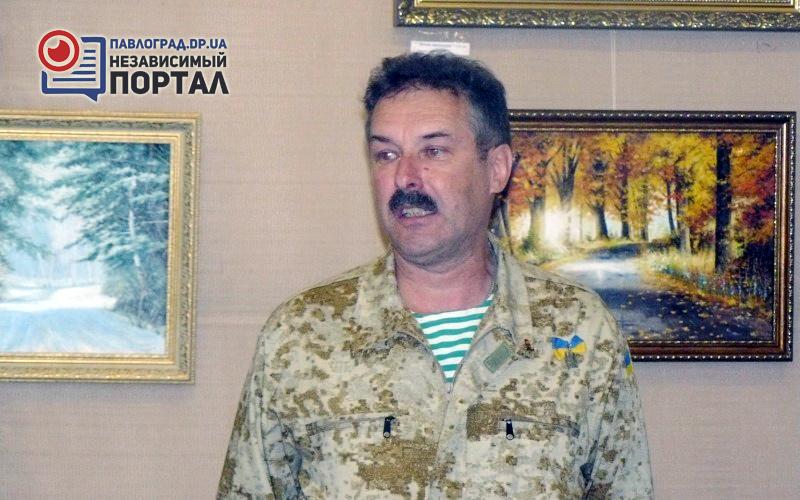 игорь иваниченко