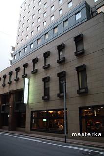 博多グリーンホテル2号館