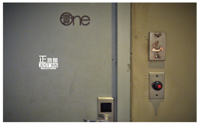台北正旅館-21