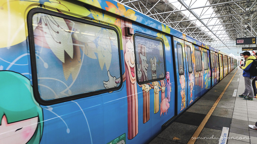 subway-mrt-beitou-taiwan