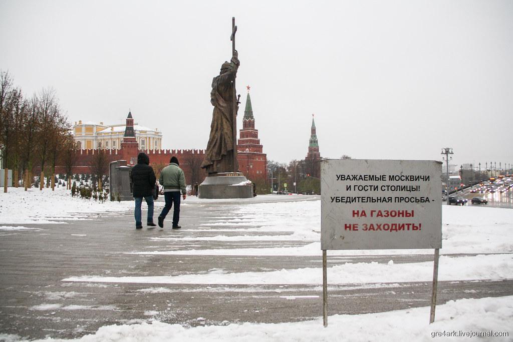 10 провалов Москвы этого года