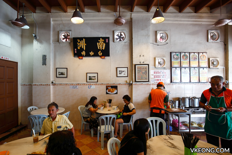 Nam Chau White Coffee Ipoh
