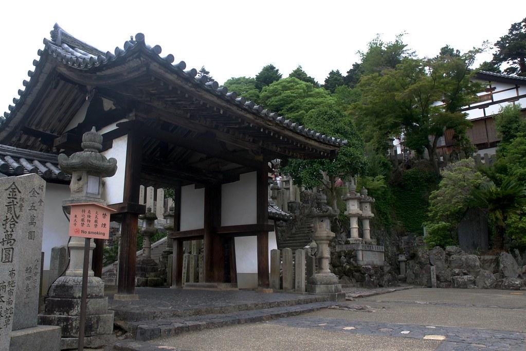 Nara Nigatsudo_02
