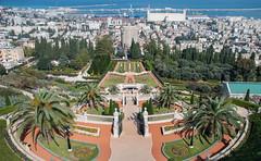 Bahai Temple Gardens