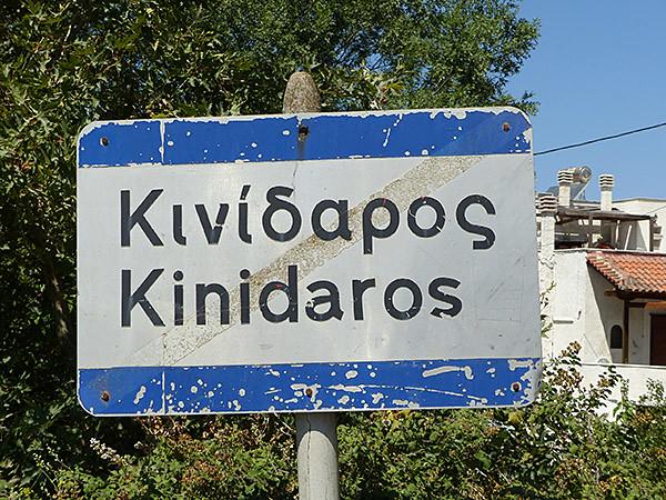kinidaros