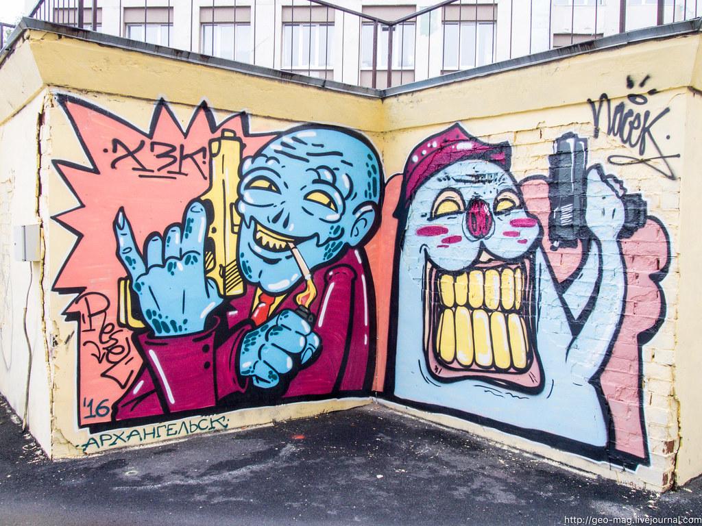 граффити_2-40