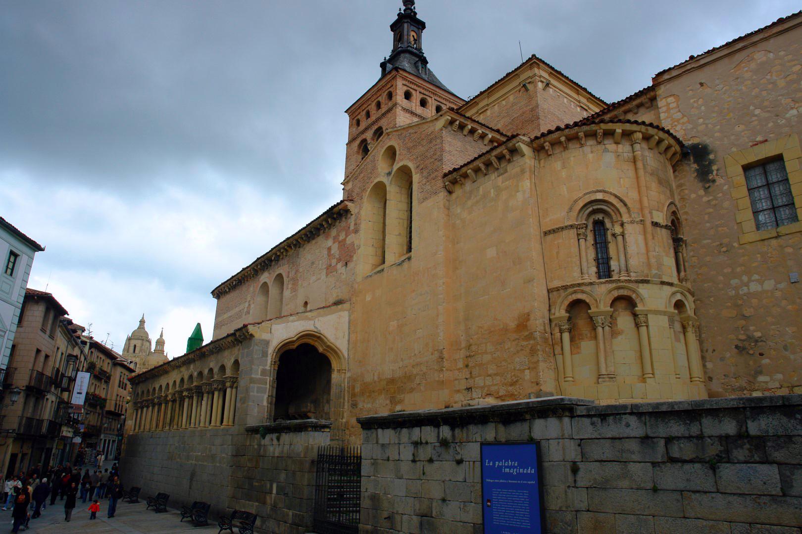 Qué ver Segovia, España qué ver en segovia - 30289238434 4e44be4d2c o - Qué ver en Segovia, España