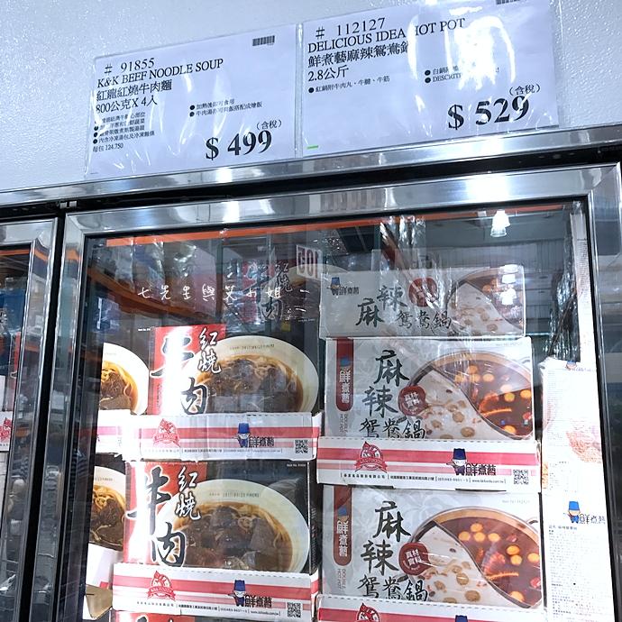 0 紅龍紅燒牛肉麵 好市多必買 好市多必買物