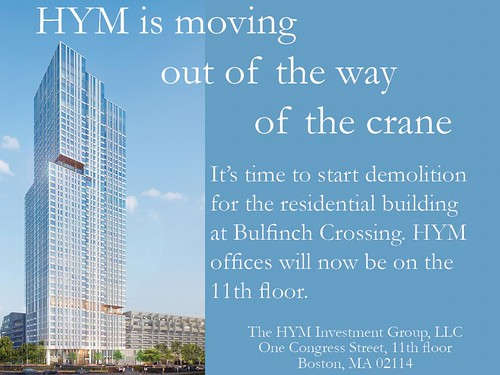 Bulfinch-Crossing-Boston