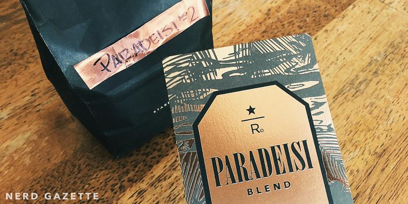 Starbucks Paradeisi Blend No. II | VSCO