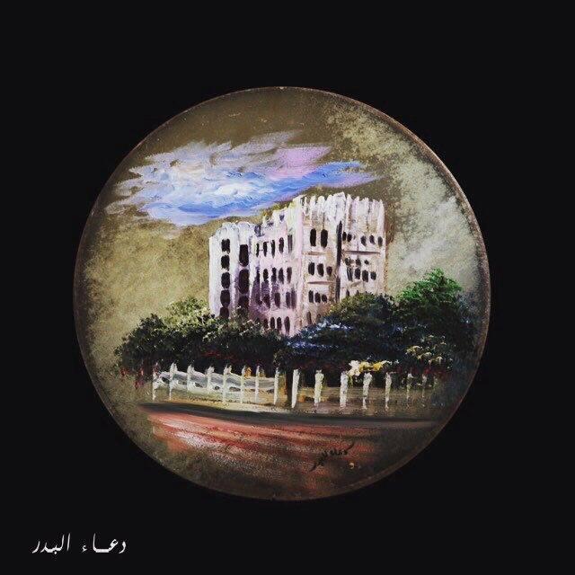 قصر شبرا