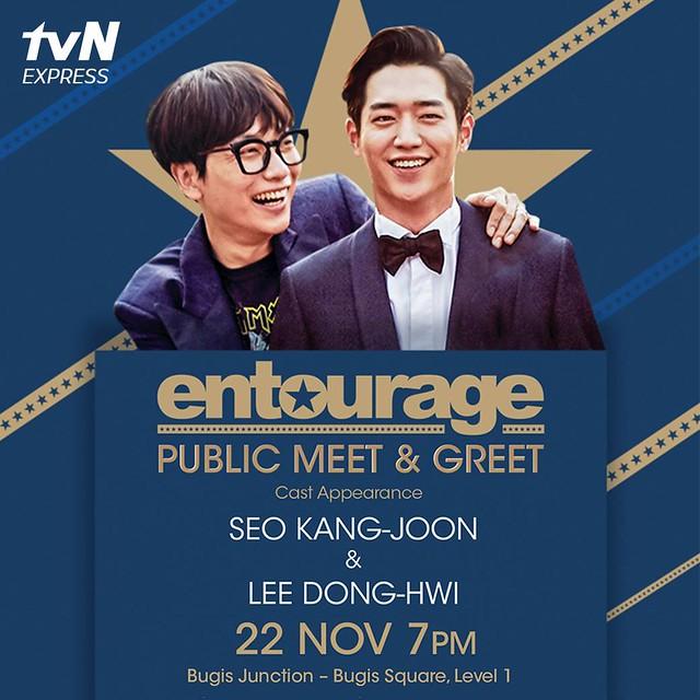 Entourage Public Meet and Greet