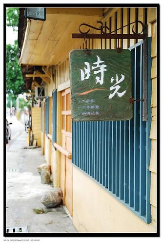 [花蓮] 吉安黃昏市場│周邊景點吃喝玩樂懶人包 (1)