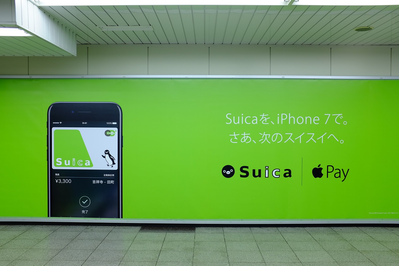 Apple Pay with Suica add in Japan.