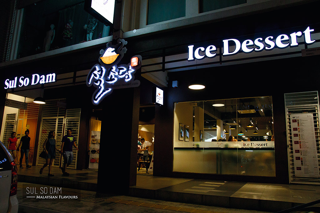 Sul So Dam Korean Dessert Cafe