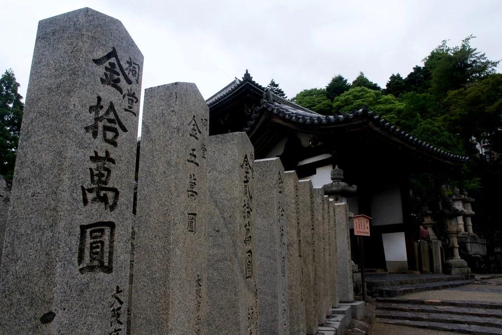 Nara Nigatsudo_01