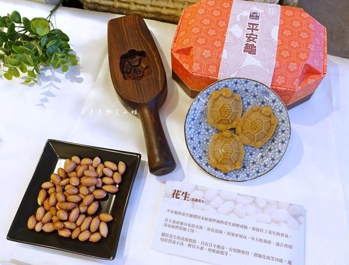15 李亭香 平西餅 手做課程體驗 餅藝學院