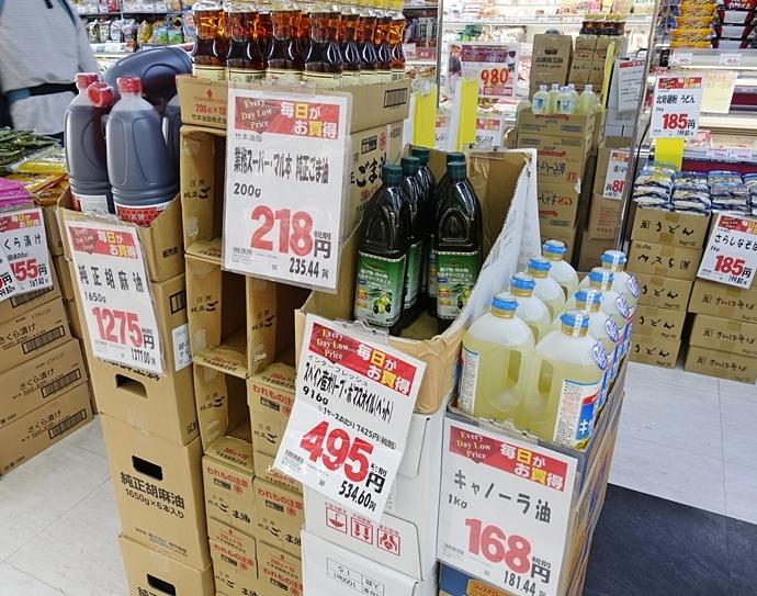 14 上野酒、業務超市 業務商店 スーパー  東京自由行 東京購物 日本自由行