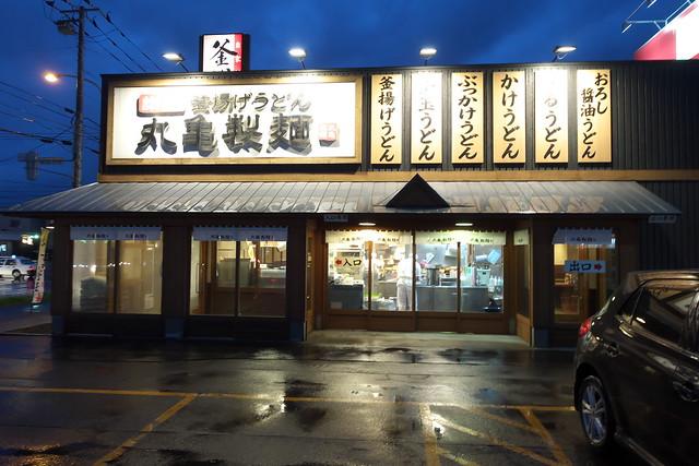 丸亀製麺 7回目_01