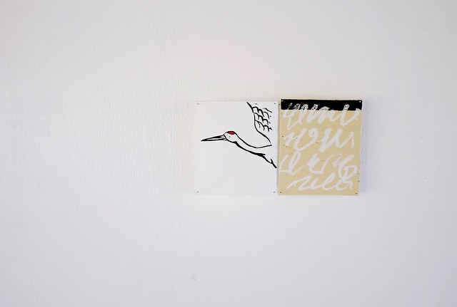 Jordan Gowerによる展示「Without Anchor」を開催します