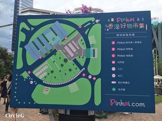 CIRCLEG 香港 遊記 九龍灣 零碳天地 PINKOI市集 手作市集 圖文 繪畫 插圖  (3)
