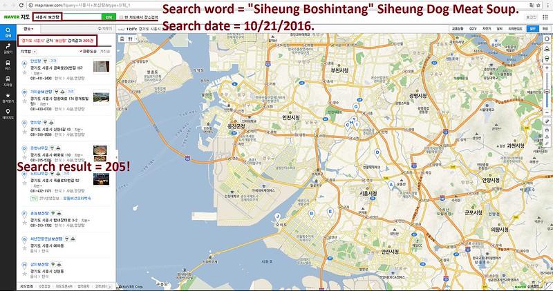 Sister City Campaign - Siheung, South Korea - Rochester, Minnesota