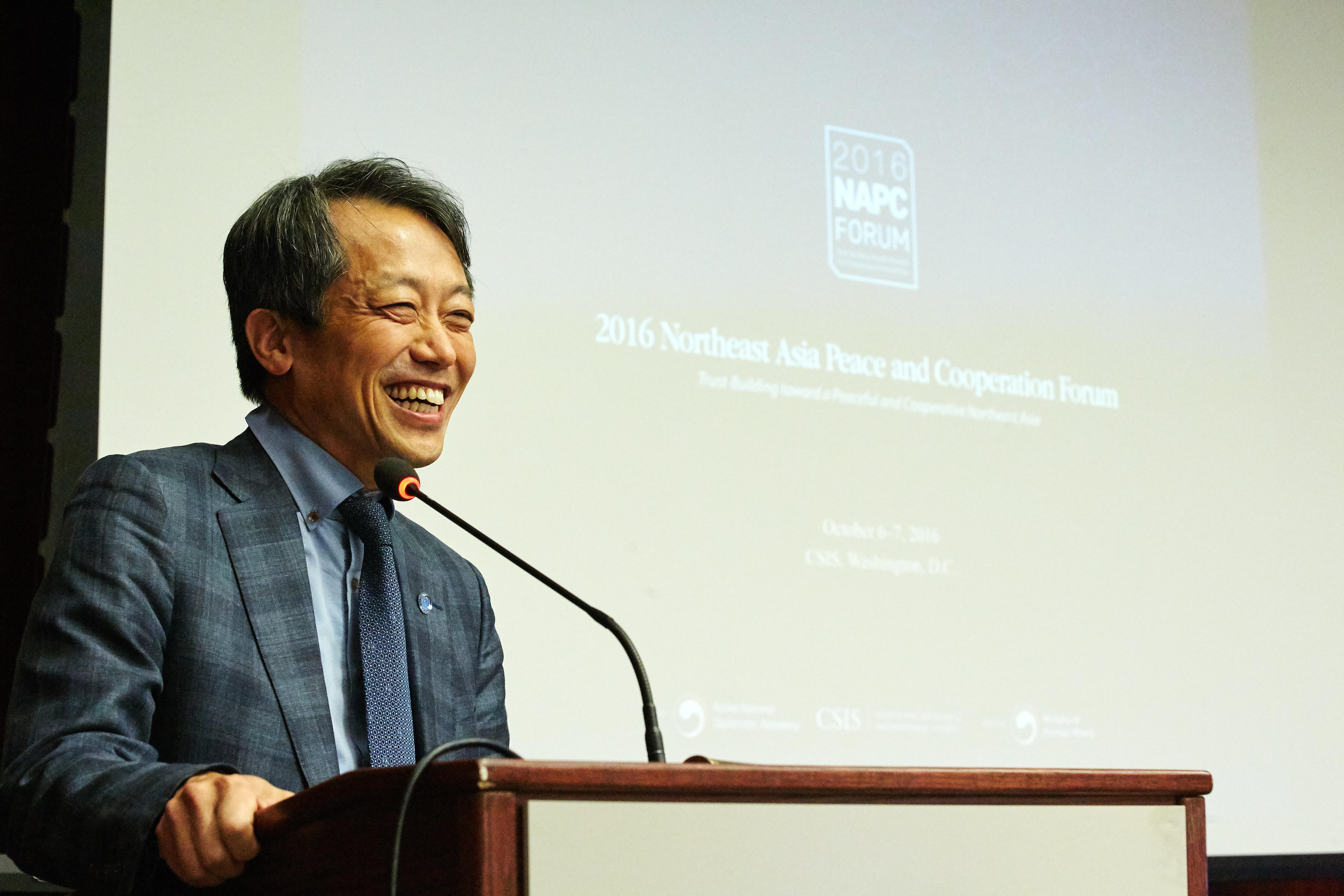 2016 NAPC Forum