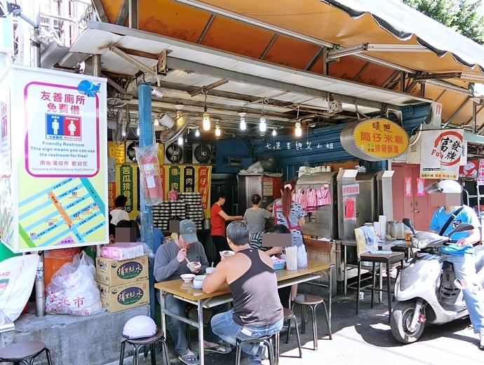 15 曉迪米糕滷肉飯 山內雞肉 南機場夜市美食