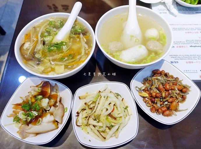 12 巧之味水餃 干貝水餃 台北美食
