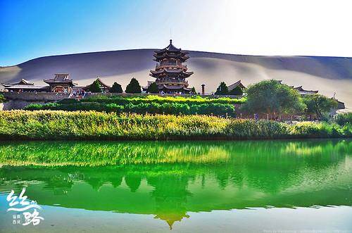 dunhuang21