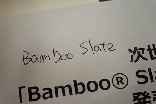 Wacom Bamboo Slate / Folio 18