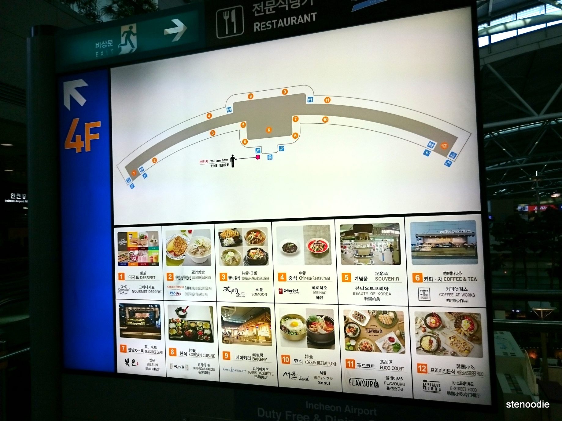 restaurants inside Incheon International Airport