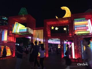 CIRCLEG 遊記 香港 銅鑼灣 維多利亞公園 維園 花燈會 綵燈會 2016 (9)