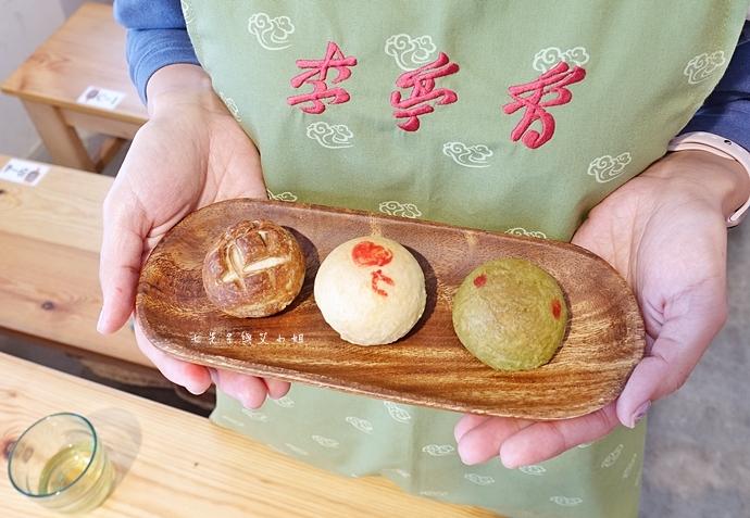 40 李亭香 平西餅 手做課程體驗 餅藝學院