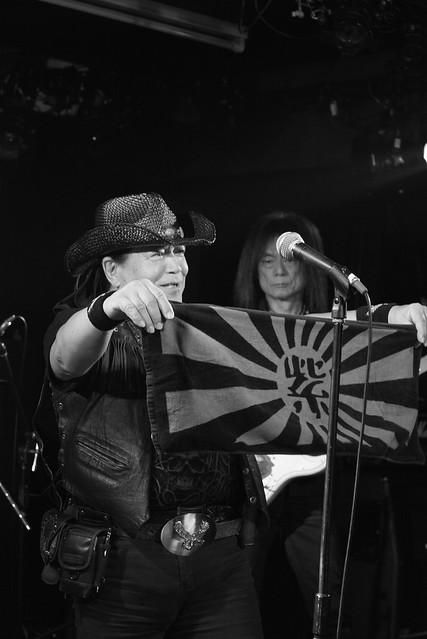 宮永英一and Friends live at 獅子王, Tokyo, 02 Dec 2016 -00328