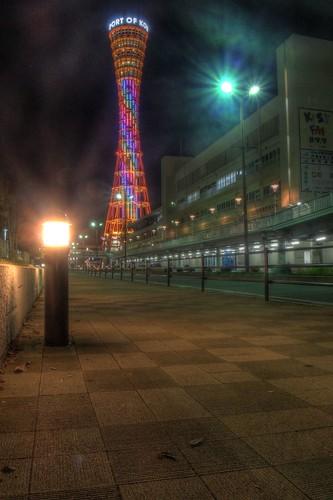 'Kobe Port Tower' on NOV 21, 2016 (1)