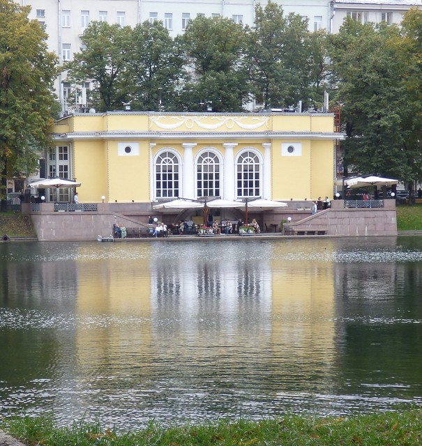 Pavillion and Patriarchs' Ponds