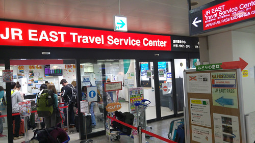 JR East Travel Centre Narita Airport