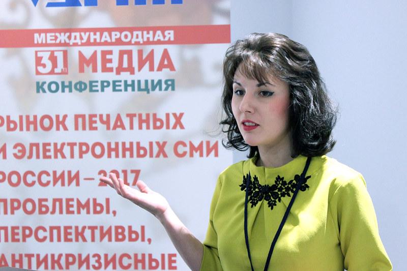 Анна Луговая, АРПП