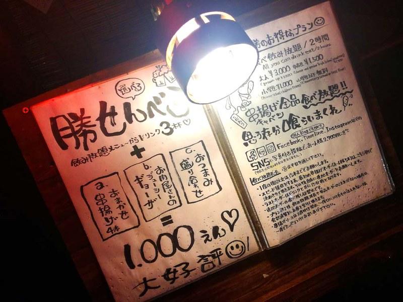 toomilog-kusiage_katu_okinawa_001