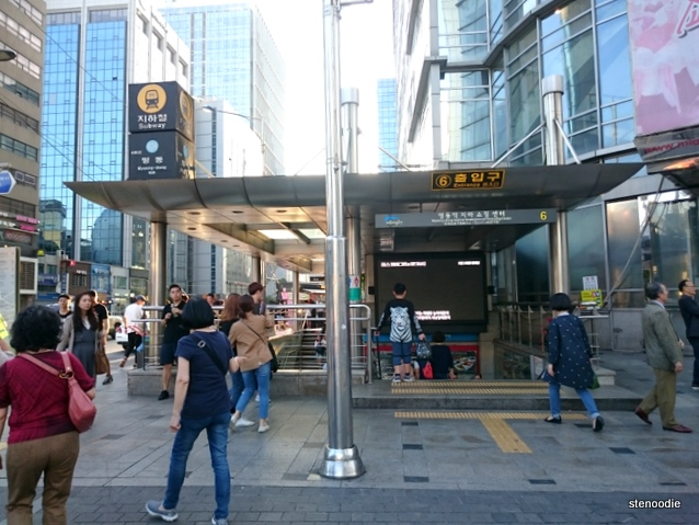 Myeongdong subway station